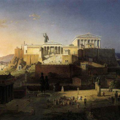 Villes (L'acropole officielle…)